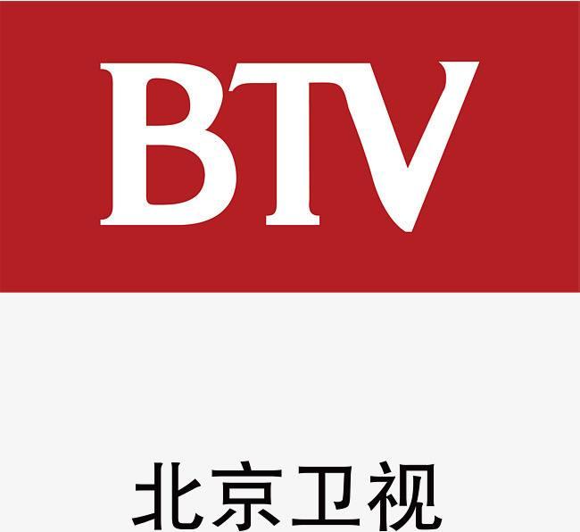 今日北京卫视节目预告